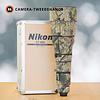 Nikon Nikon AF-S 600mm 4.0 G ED VR