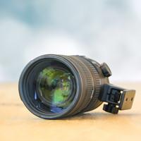 Nikon 70-200mm 2.8 G AF-S VR II