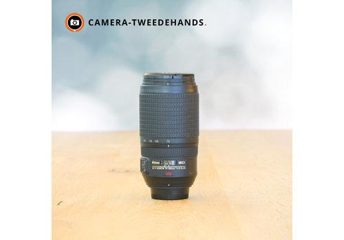 Nikon 70-300mm 4.5-5.6 G ED VR