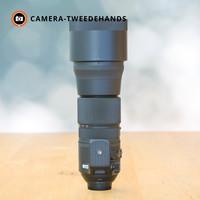Sigma 150-600mm 5.0-6.3 DG OS HSM Contemporary -- Nikon