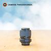 Canon Canon MP-E 65mm 2.8 L USM