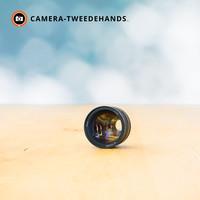 Nikon 85mm 1.4 D