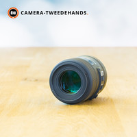 Sigma 105mm 2.8 EX DG Macro OS HSM (Nikon)