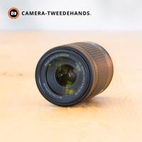 Nikon 70-300mm f/4.5-6.3 G AF-P ED VR DX