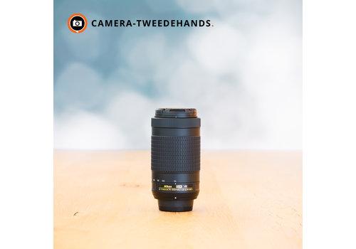 Nikon 70-300mm 4.5-6.3 G AF-P ED VR DX