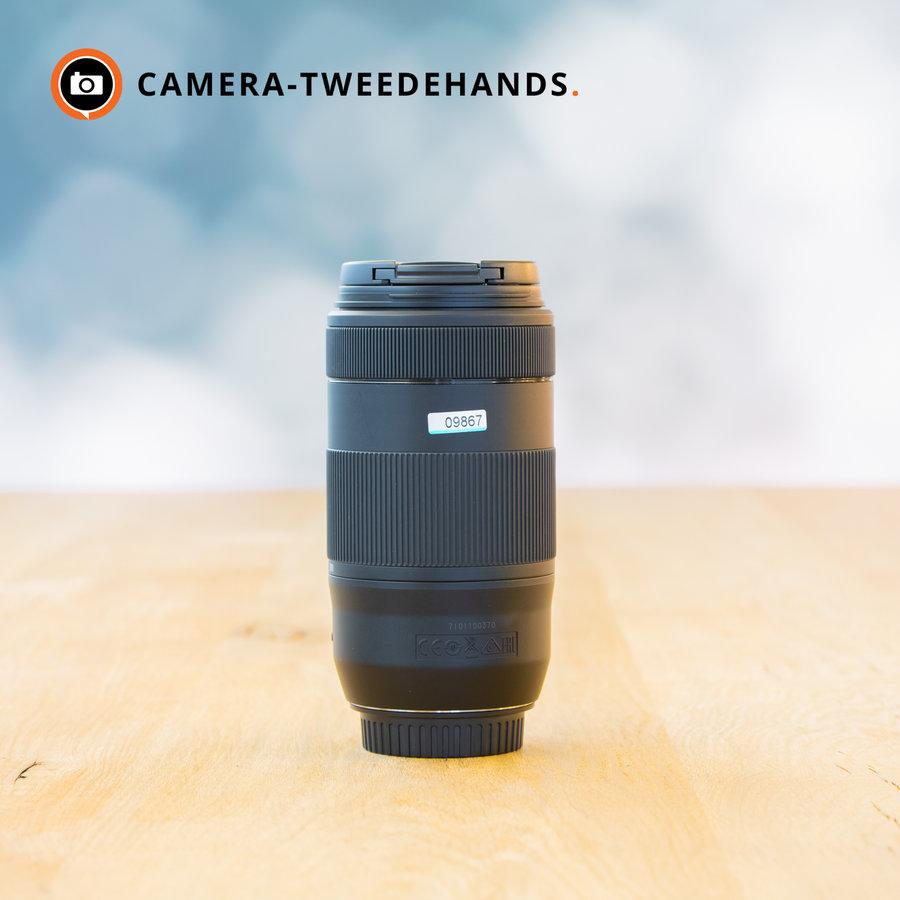 Canon 70-300mm 4-5.6 is ii usm