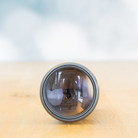Sigma 400mm 5.6 (Nikon)