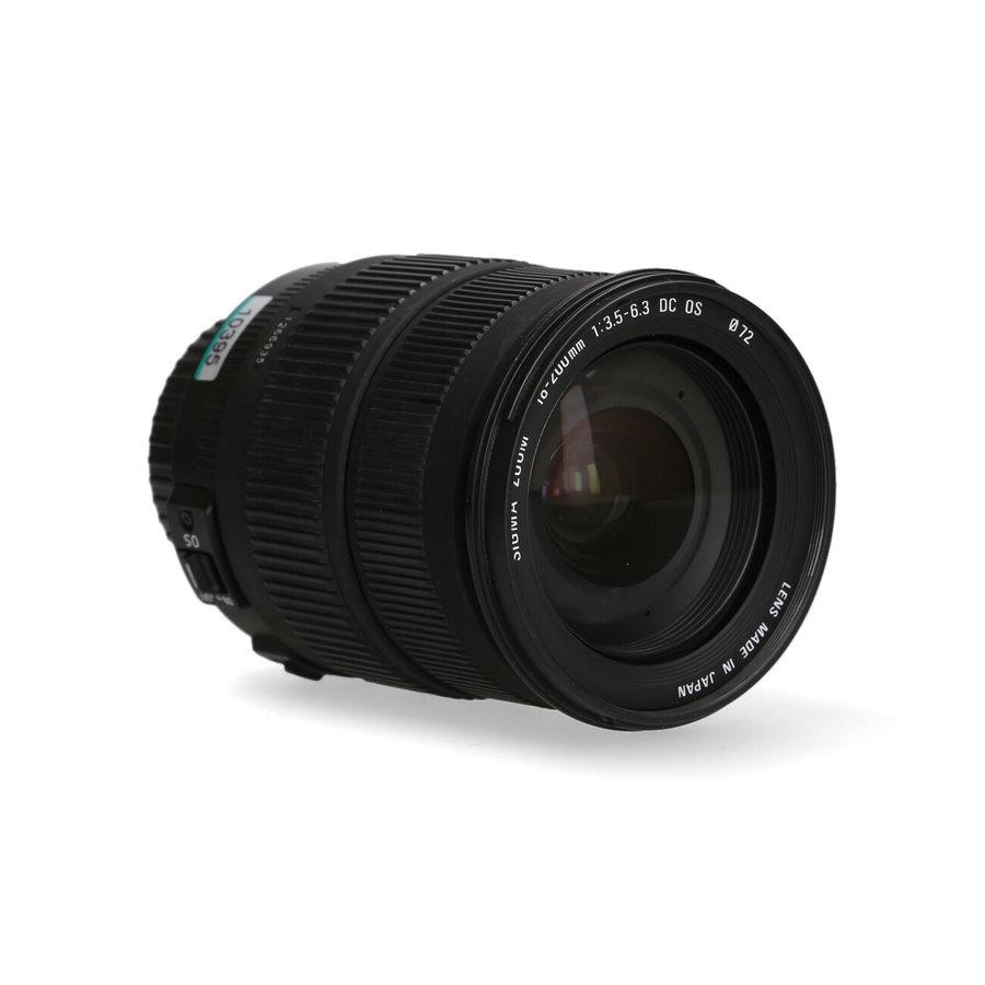 Sigma 18-200mm 3.5-6.3 DC OS HSM