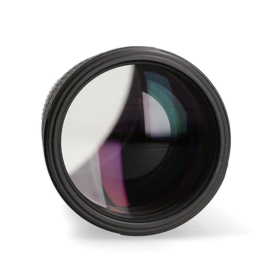 Canon 200mm 2.8 L EF USM II