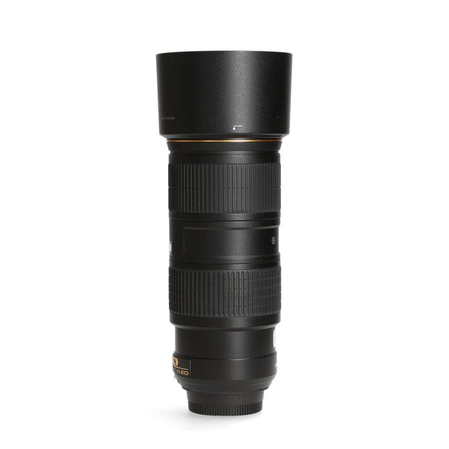 Nikon 70-200mm 4.0 G ED VR