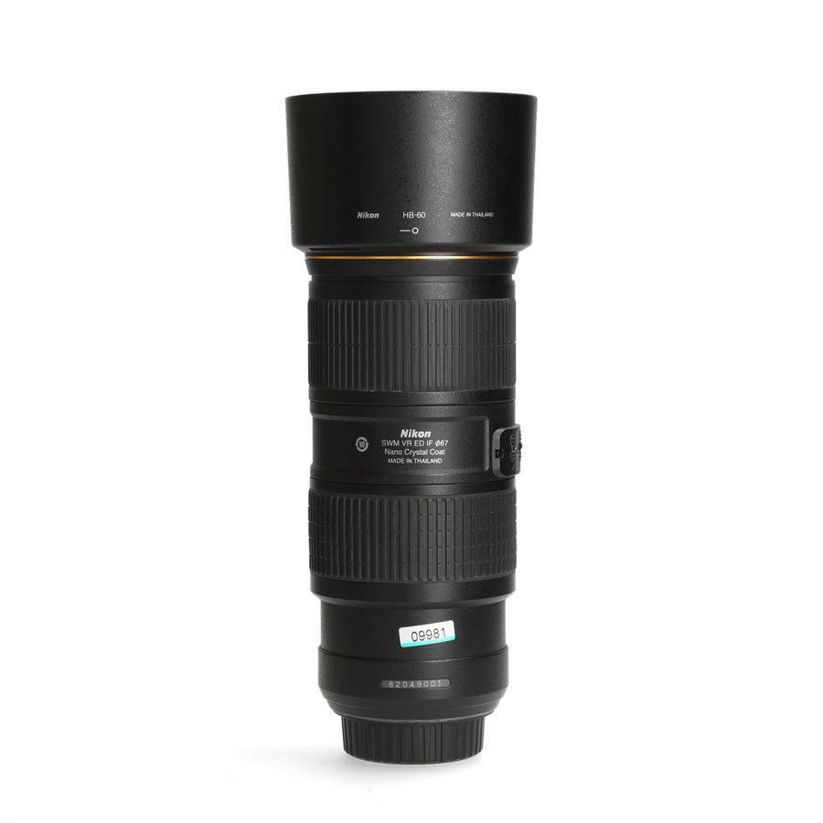 Nikon 70-200mm 4.0 G ED AF-S VR
