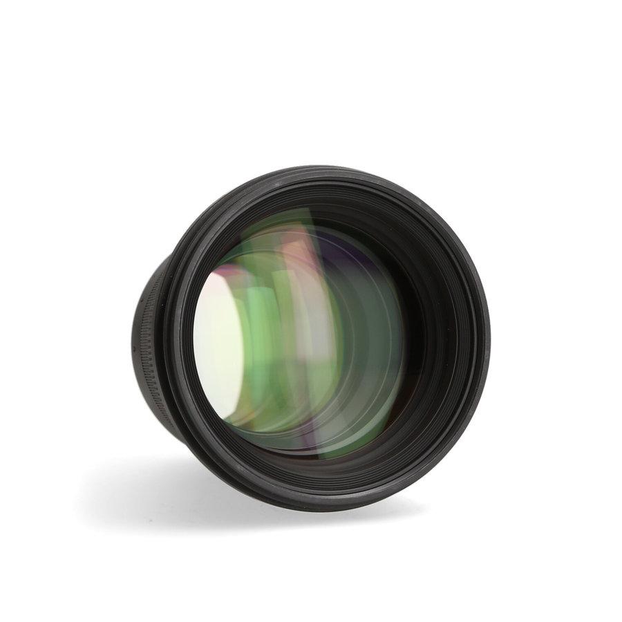 Sigma 105mm 1.4 DG HSM Art (Canon)