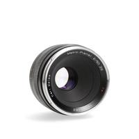 Carl Zeiss Makro Planar T* 50mm f/2.0 ZE (Canon)
