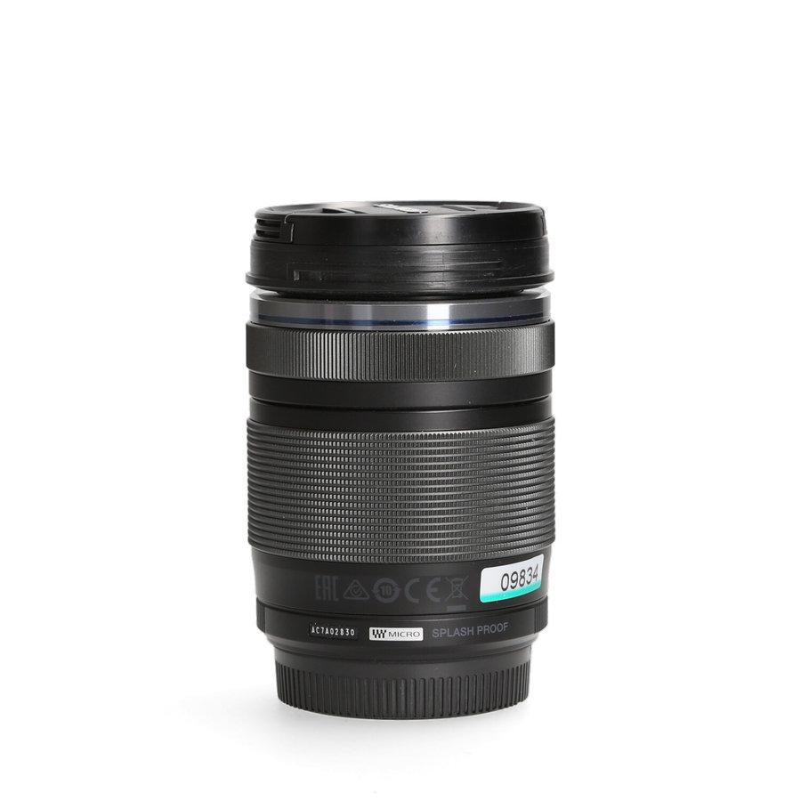 Olympus 14-150mm 4.0-5.6 II ED MSC
