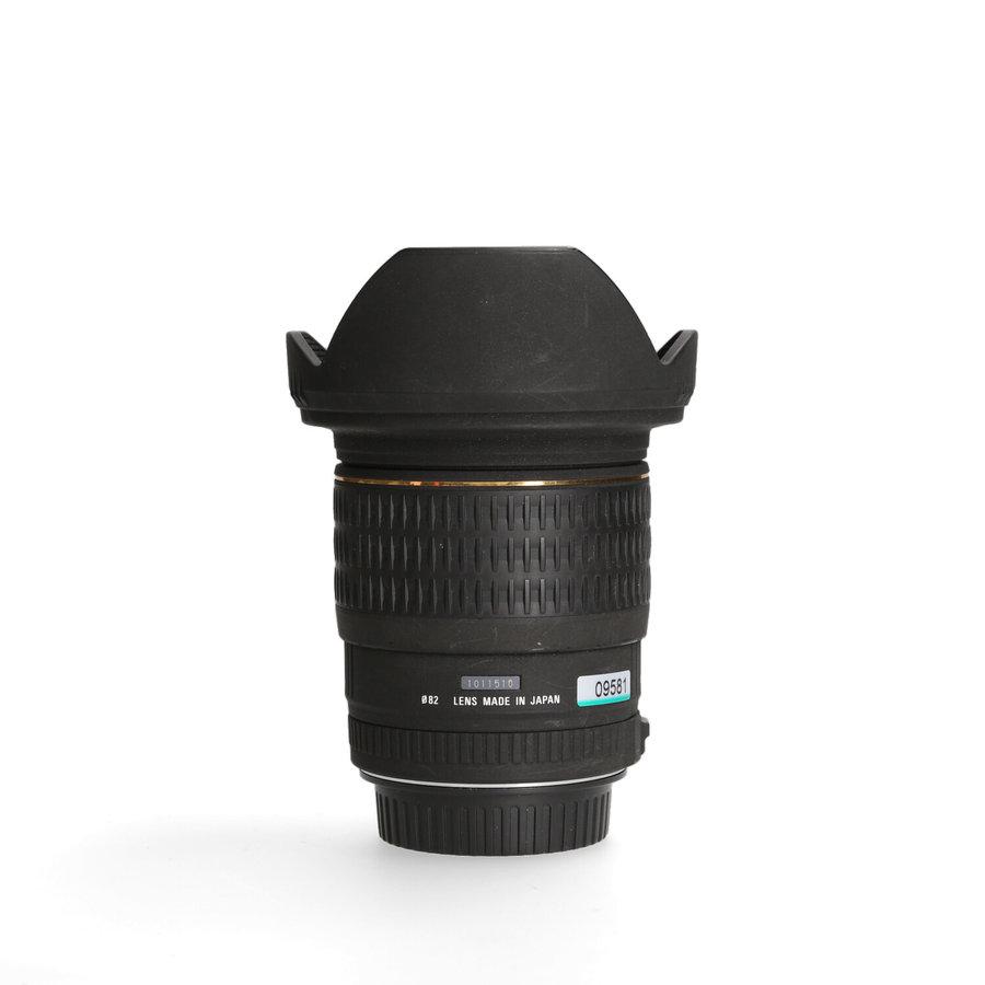 Sigma 20mm f/1.8 EX DG  (Canon)