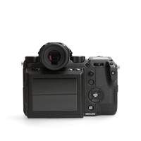 Fujifilm GFX 50s Body -- Incl. BTW
