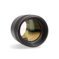 Canon 85mm 1.4 L EF IS USM - gereserveerd