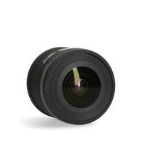 Sigma 4.5mm 2.8 EX DC Fisheye HSM -- Nikon