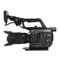 Sony PXW-FS5 + 18-105mm G OSS + accesoires - Gereserveerd