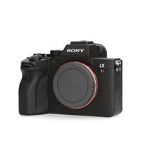 Sony A7r IV - 11.364 kliks