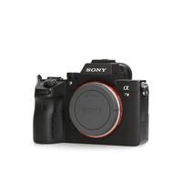 Sony A7 III - 24.199 kliks