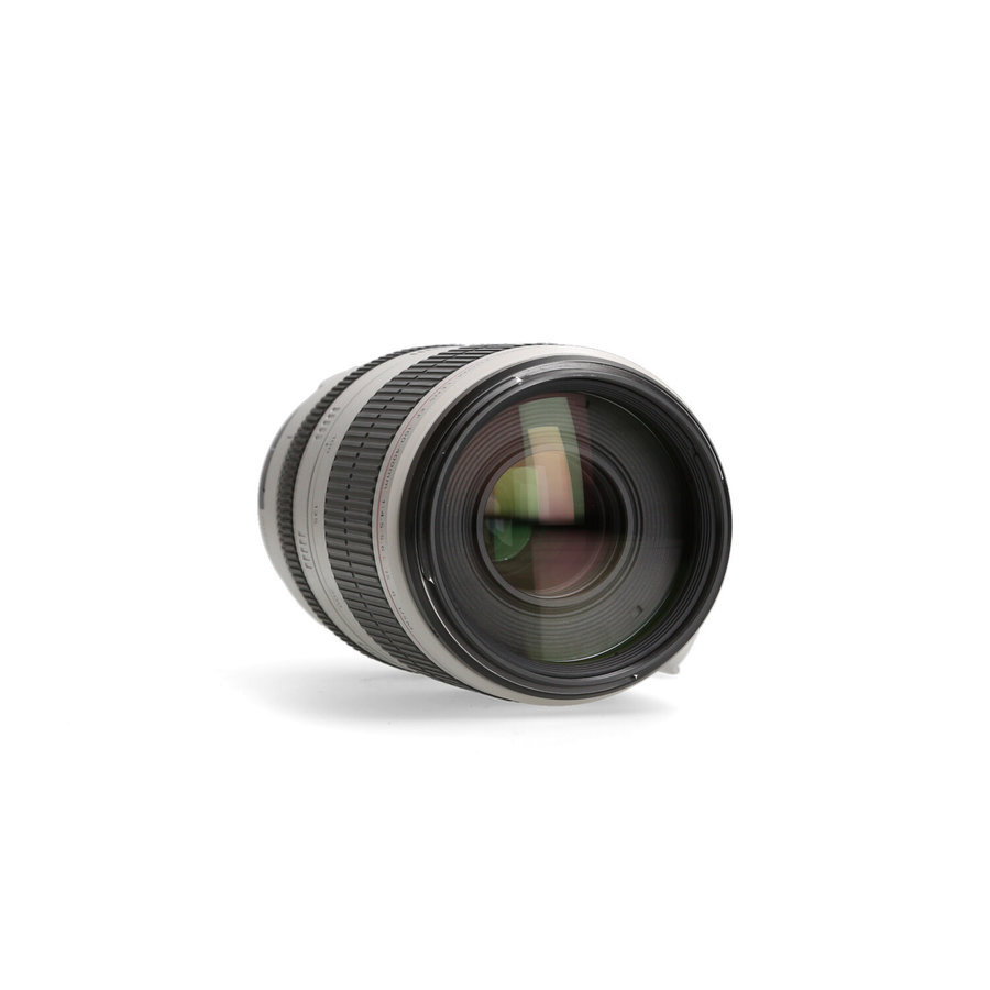 Canon 100-400mm 4.5-5.6 L IS II USM