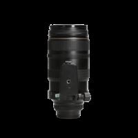 Nikon 80-400mm 4.5-5.6D AF VR ED