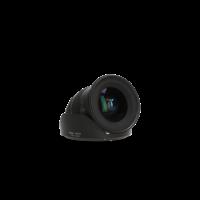Nikon 18-35mm 3.5-4.5 AF-D ED