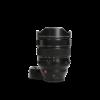 Fujifilm Fujifilm XF 8-16mm 2.8 R LM WR