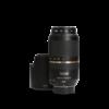 Tamron Tamron 70-300mm 4.0-5.6 SP DI USD (Nikon)
