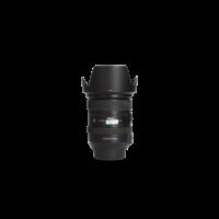 Nikon 18-200mm 3.5-5.6 G AF-S ED VR DX II