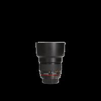 Samyang 85mm 1.4 AS IF UMC (Nikon)