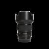 Sigma Sigma 50mm 1.4 DG Art (Canon)