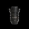 Nikon Nikon AF-S 18-200mm 3.5-5.6G DX VR II