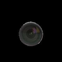 Nikon 18-200mm 3.5-5.6 AF-S VR DX