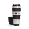 Canon Canon 70-200mm 4.0 L EF IS USM II