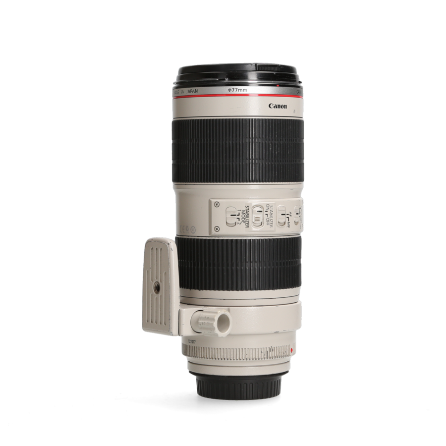 Canon 70-200mm 2.8 L EF IS II USM