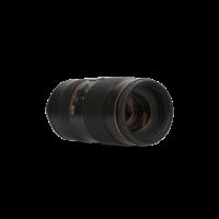 Nikon 80-400mm 4.5-5.6 G AF-S ED VR II