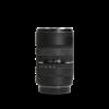 Sigma Sigma 8-16mm 4.5-5.6 HSM DC (Canon)