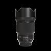 Sigma Sigma 85mm 1.4 DG HSM Art (Nikon)