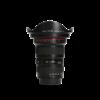 Canon Canon 16-35mm 2.8 EF USM II