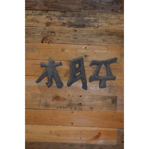 Chinese hoop, geloof en liefde karakters