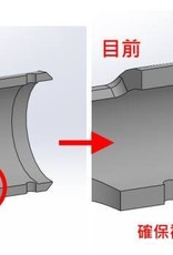 Maple Leaf VSR CNC Receiver Type B