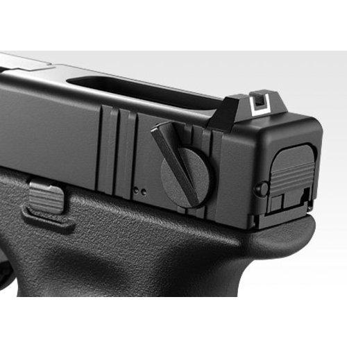 Tokyo Marui Glock 18C