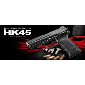 Tokyo Marui HK45