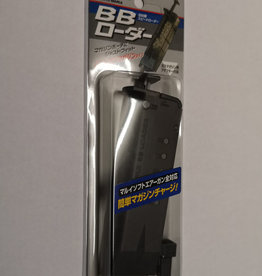 Tokyo Marui 100 BB Capacity Speed Loader