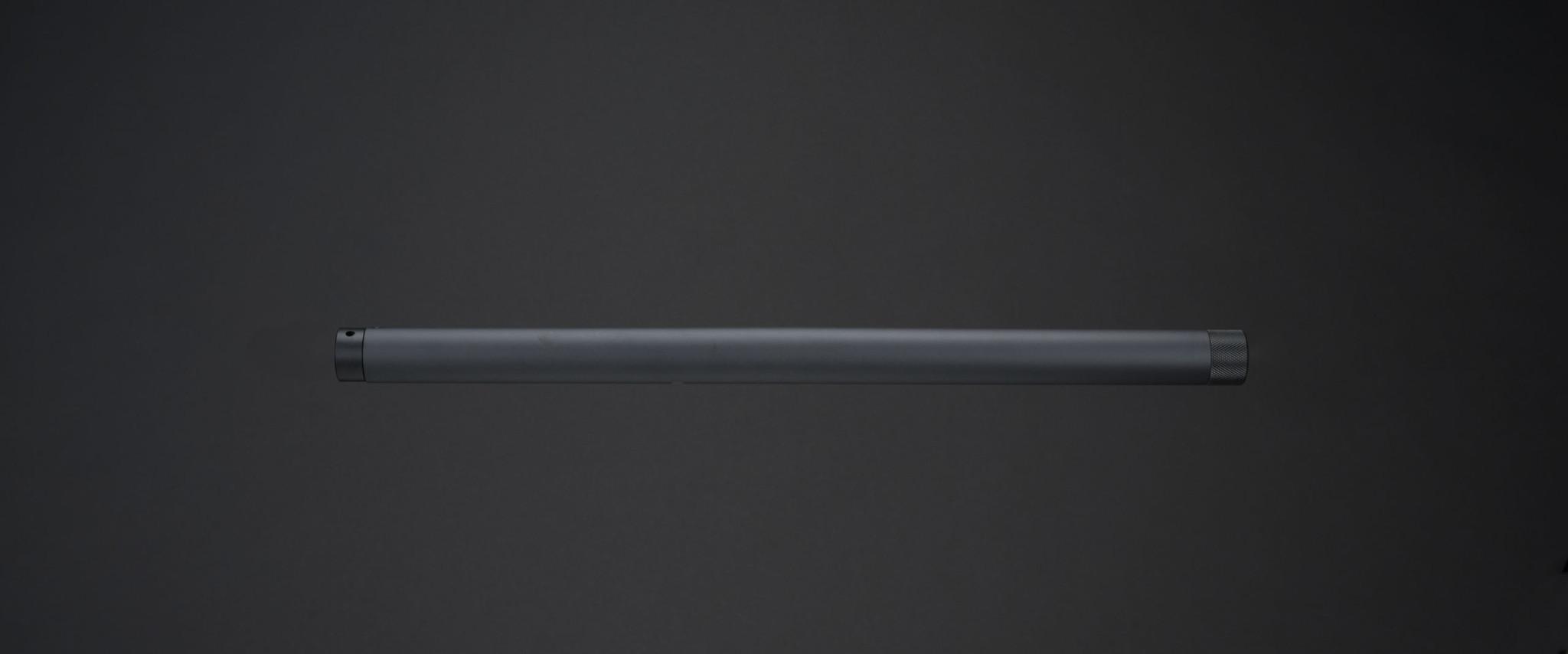 Silverback SRS 16 Inches Sport Barrel