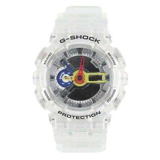 Casio Casio G-Shock GA-110FRG-7AER