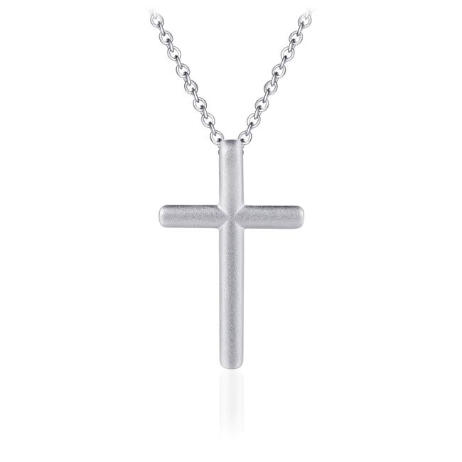 Huiscollectie Zilveren Ketting Met Kruis