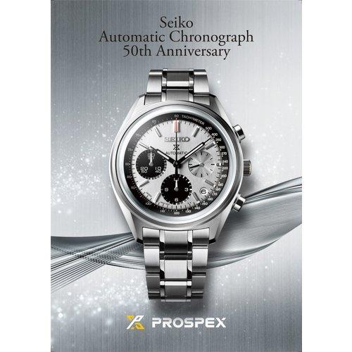 Seiko Global Brands Seiko Prospex SRQ029J1